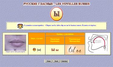 Apprendre le logiciel russe édition complète russe